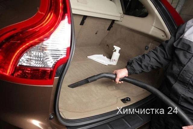 Химчистка багажника | Химчистка