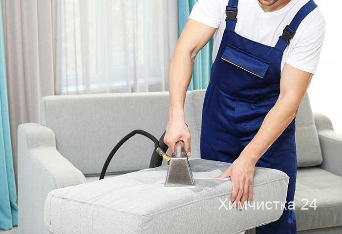 Химчистка мягкой мебели в Одессе | Химчистка