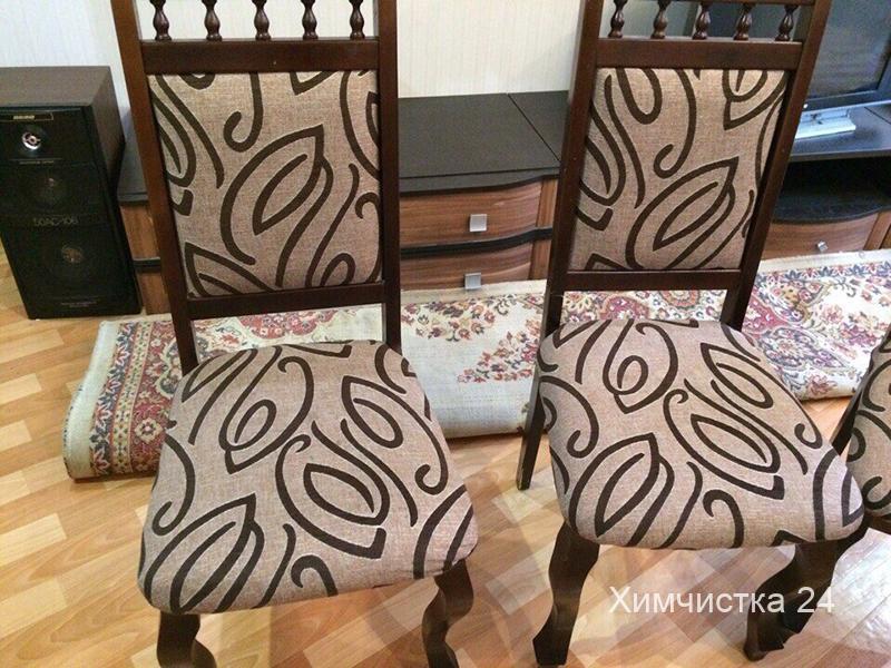 Химчистка стульев в Одессе